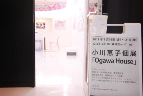 11_09_ogawakeiko002