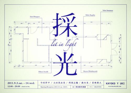 11_09_saikou001