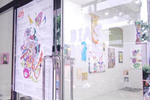11_09_saitoukeisuke002