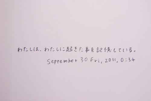 11_10_floating008