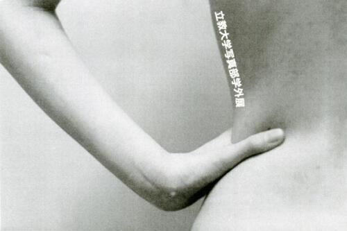 11_12_rikkyo001