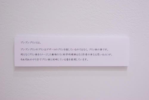 12_02_mori002