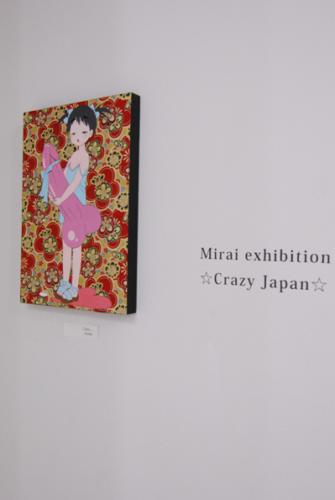 12_03_mirai002