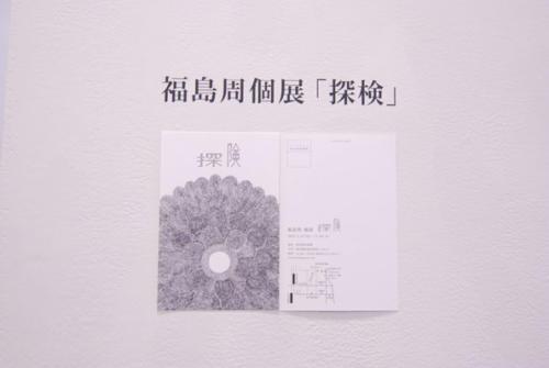 12_05_fukushima002