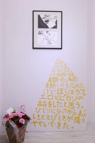 12_05_takamura014
