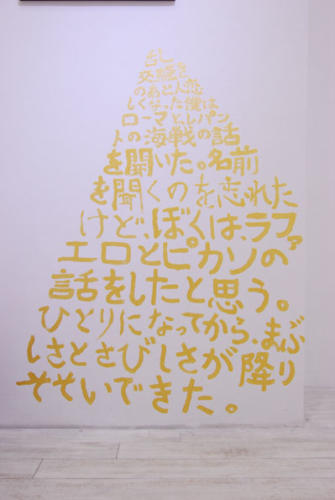 12_05_takamura015