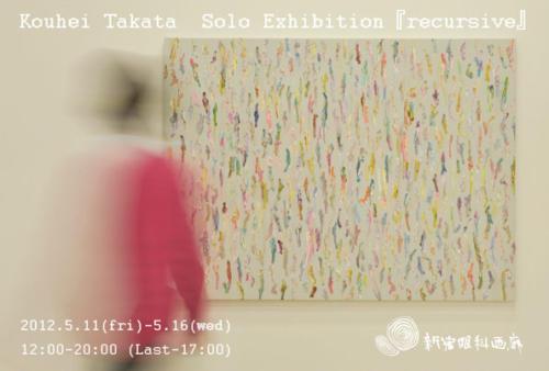 12_05_takata001