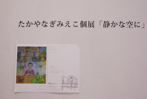 12_06_takayanagi003