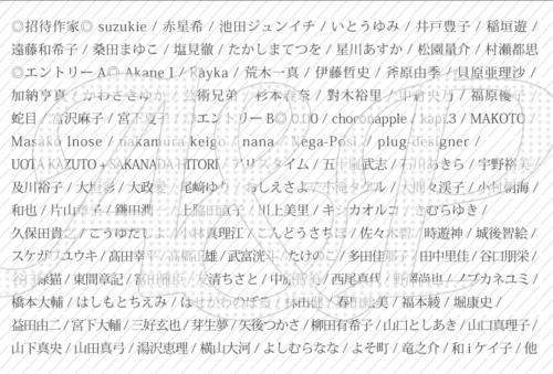 12_07_ap001