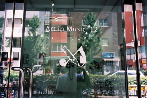 12_08_artinmusic025