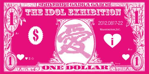 12_08_idol001