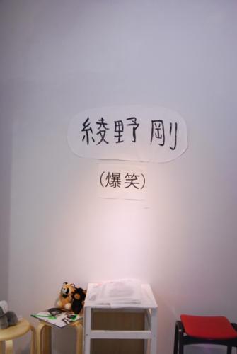 12_08_idol018