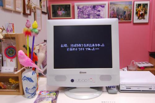12_08_idol036