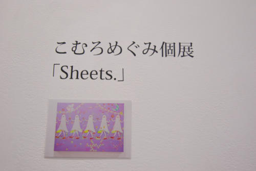 12_08_komuro002