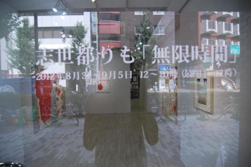 12_08_shiyotsu015