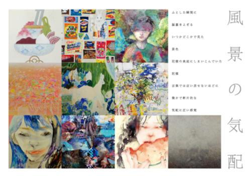 12_09_fukeinokehai001