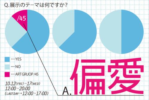 12_10_henai001