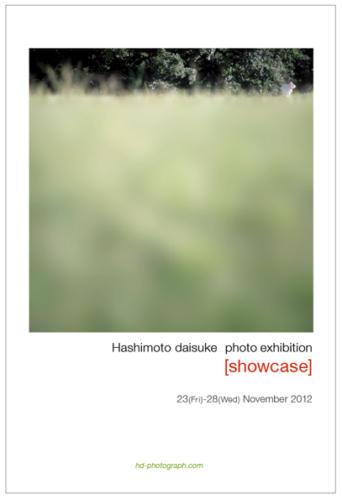 12_11_hashimoto001
