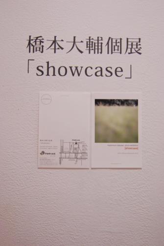 12_11_hashimoto002
