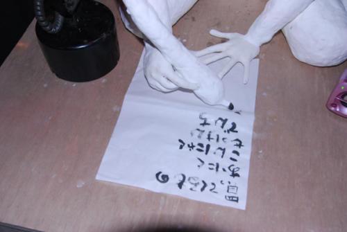 12_12_fukuyaclass018