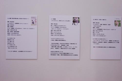 13_01_aoyama031