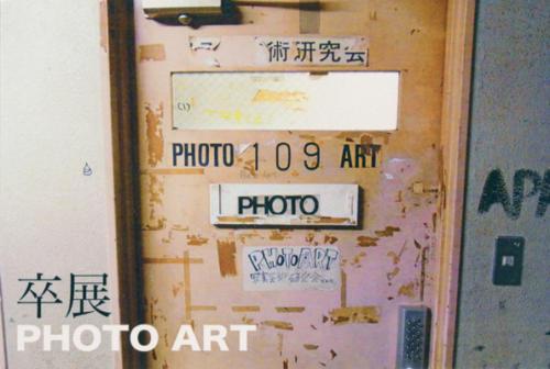 13_02_meijidaigaku001