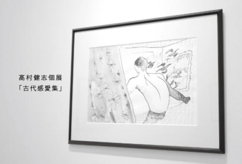 13_02_takamura001