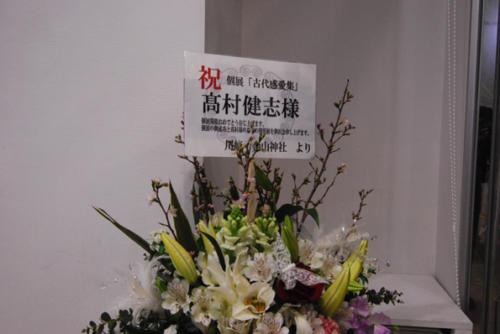 13_02_takamura003