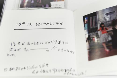 13_03_anamin_01_020