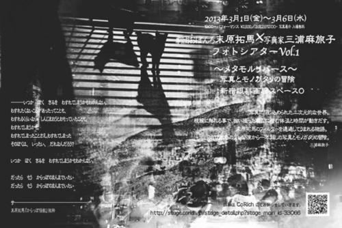 13_03_gekidanonboro001