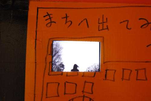13_04_hasegawa028