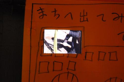 13_04_hasegawa029