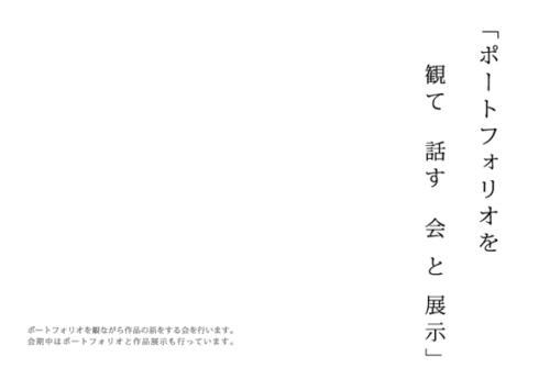 13_05_portfolio01_001