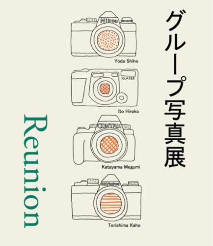13_05_reunion001