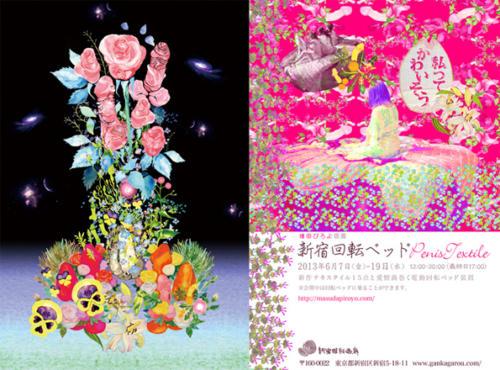 13_06_masudapiroyo001