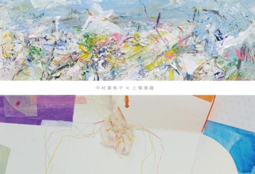 13_06_nakamurakamijyo001