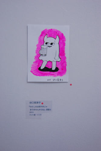 13_06_taniguchinatsuko021