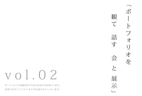 13_07_portfolio001
