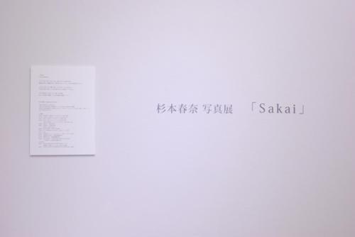 13_07_sugimotoharuna015