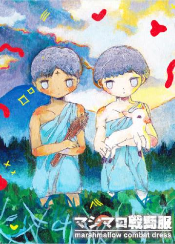 13_08_mashimaro001