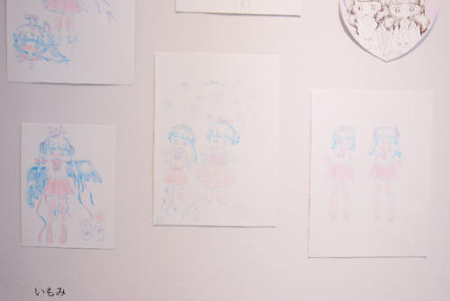13_08_mashimaro018
