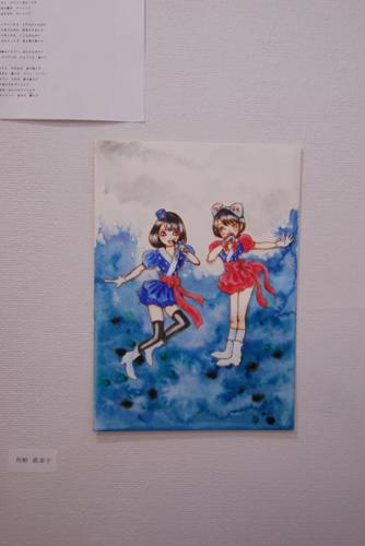 13_09_amacyan016