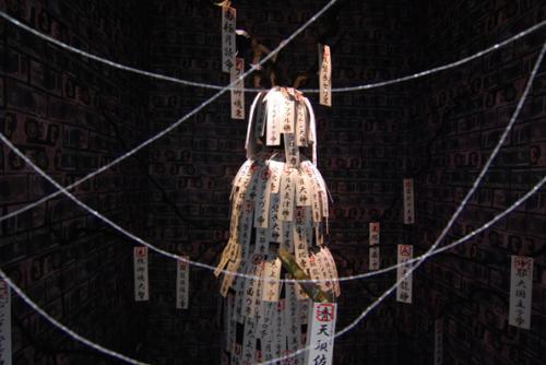 13_09_tsuji028