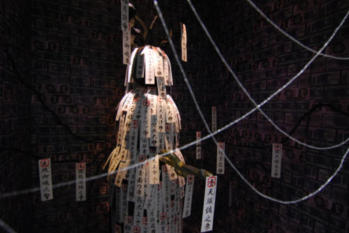 13_09_tsuji030