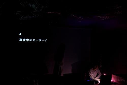 13_10_okomehaikiteru012
