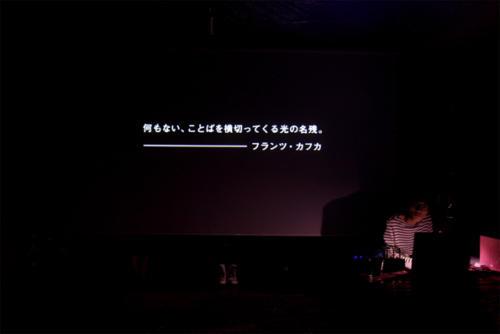 13_10_okomehaikiteru024