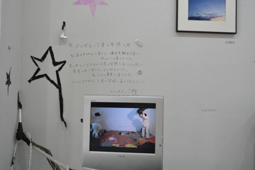 13_12_hoshikira007