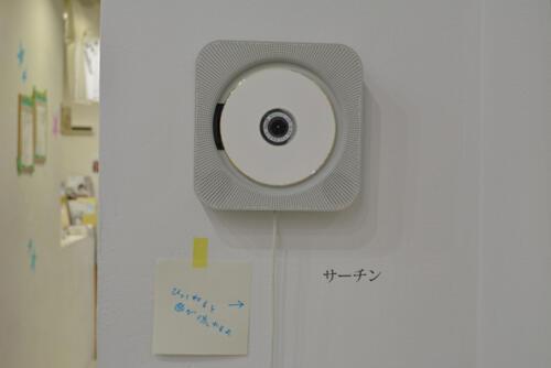 13_12_hoshikira026