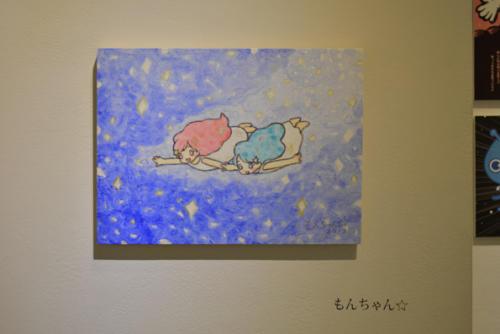 13_12_hoshikira051