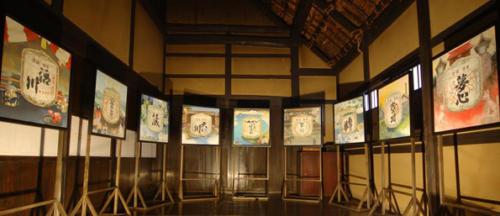 14_02_hisamatsu001